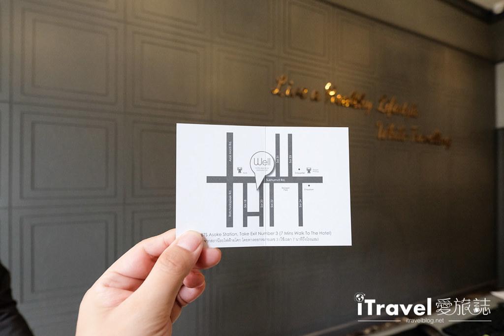 曼谷酒店推荐 Well Hotel Bangkok (10)