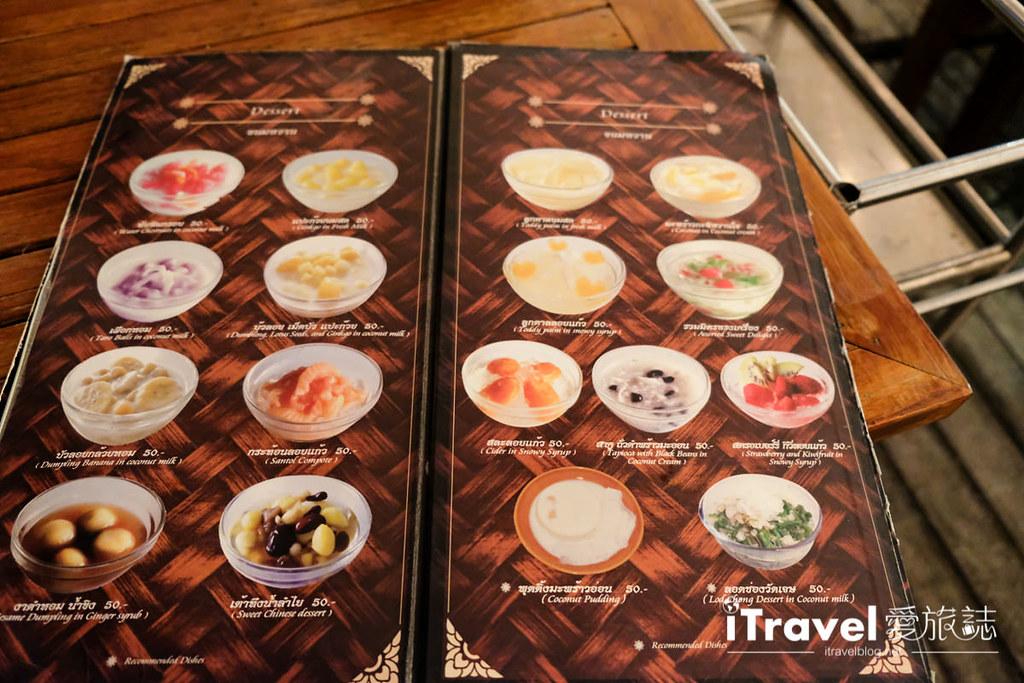 曼谷河岸美食餐厅 Larb Loi at Yodpiman River Walk (12)