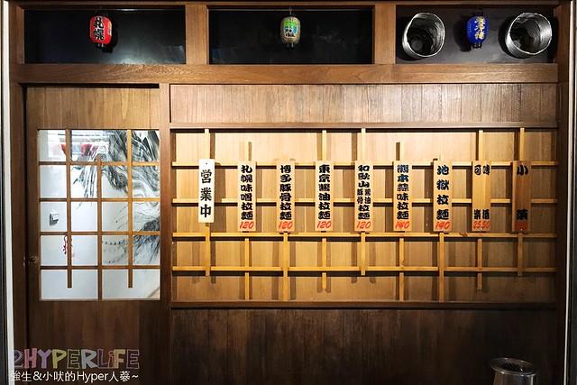 粋 日式拉麵專門店(大連二店) (3)