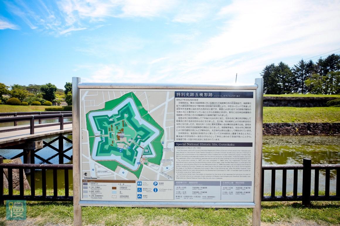 Hokkaido summer 2016-187