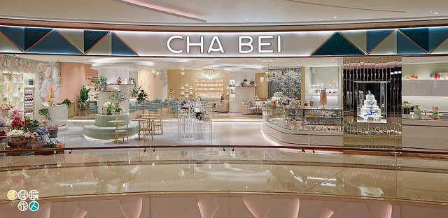 Cha Bei entrance