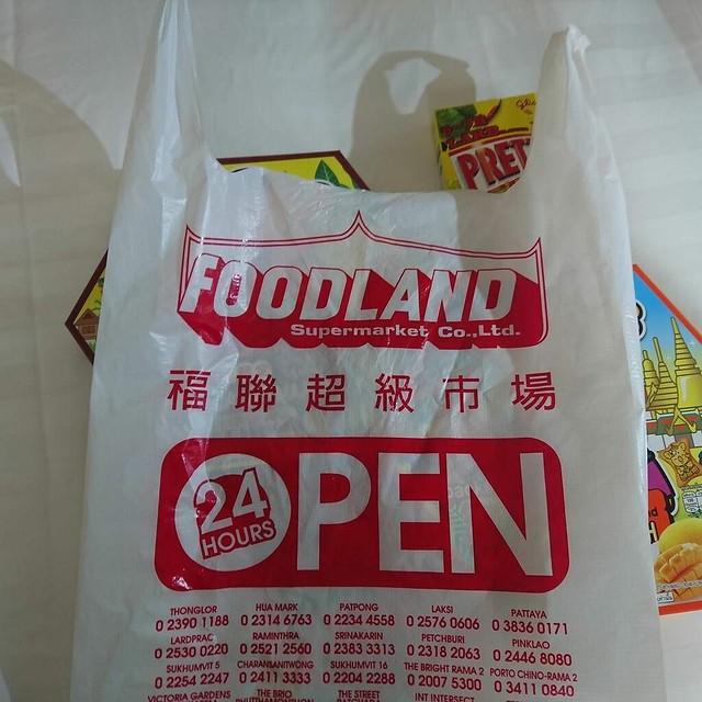 実はタイ、かなり漢字を見る都市です。#全聯福利厚生 を連想してしまいました。#台湾病 #amazingthailand #lovethailand なお、ホテルの近くの#foodland は24時間営業