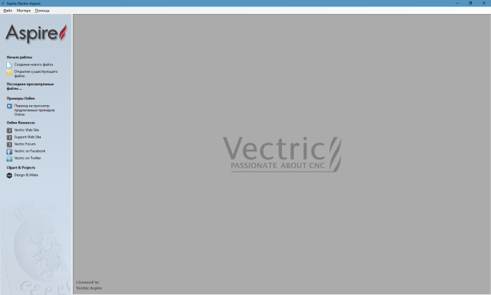 Working with Vectric Aspire 8.517 x86 x64 full license