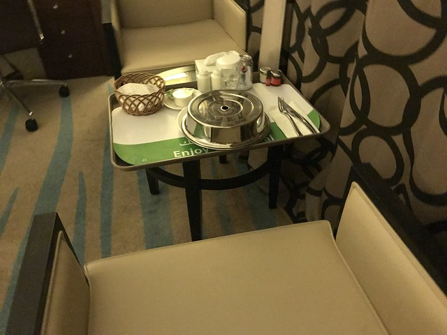 Holiday Inn Riyadh - Izdihar