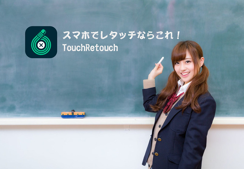 eye_catch_touchretouch