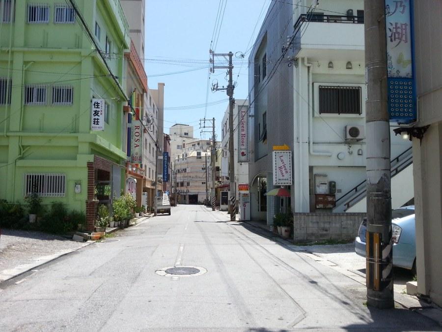 rue naha