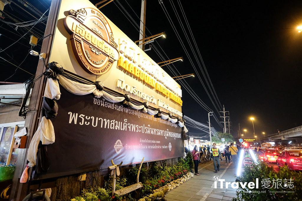 曼谷理杜安夜市 Liab Duan Night Market (3)