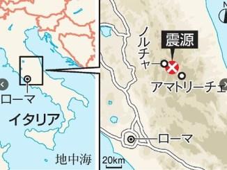 イタリア 歴史的景観にも地震対策を