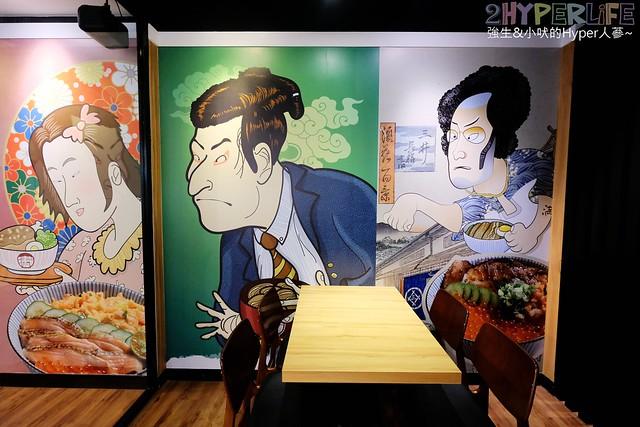 滿燒肉丼食堂 (6)