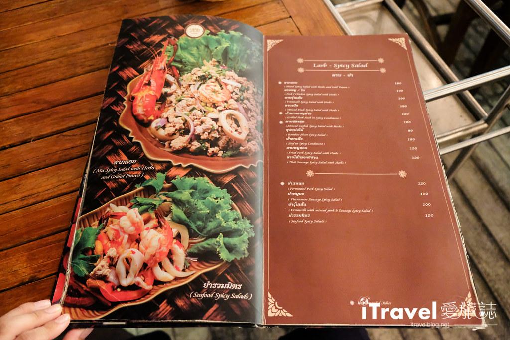 曼谷河岸美食餐厅 Larb Loi at Yodpiman River Walk (9)