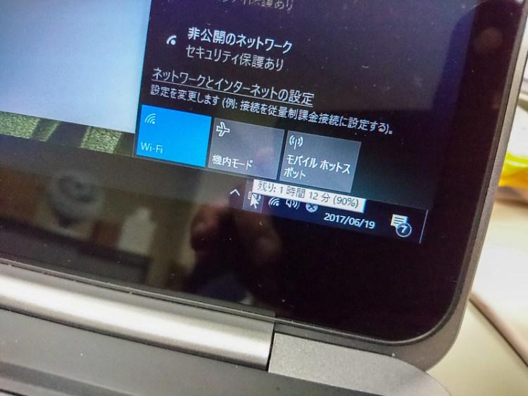 20170619-DSC_1330
