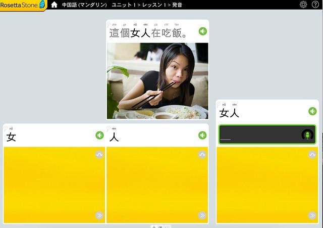 漢字にピンイン