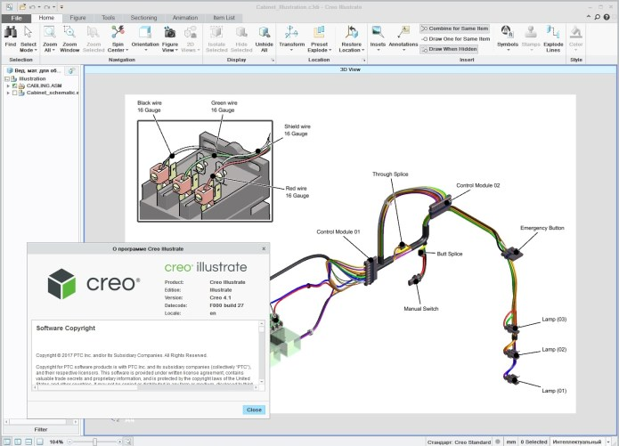 Working with PTC Creo Illustrate 4.1 F000