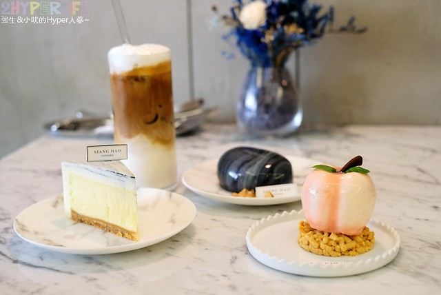 SIANG HAO PATISSERIE・Desserts・手作甜點 (19)