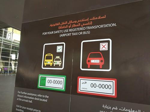 ป้ายแนะนำวิธีการดูว่ารถบัส รถแท็กซี่คันไหนเป็นแบบที่ลงทะเบียน