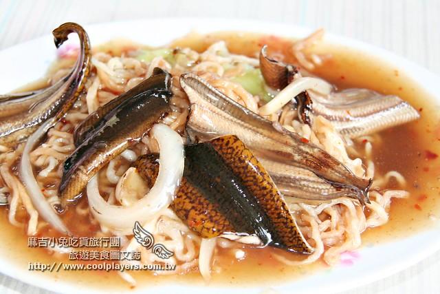 信義鱔魚意麵 13