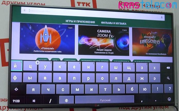 Приставка превращает телевизор в медиацентр с Android