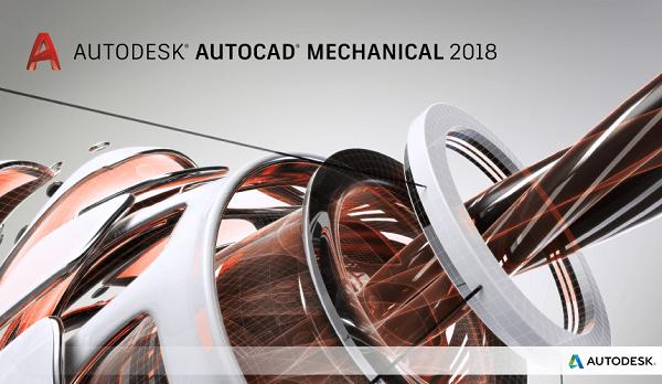 Autodesk AutoCAD Mechanical 2018 x86-x64