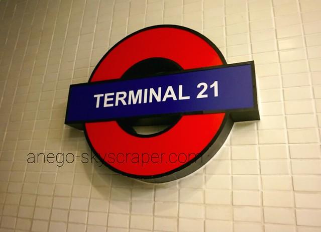 Terminal 21 二階 ロンドン