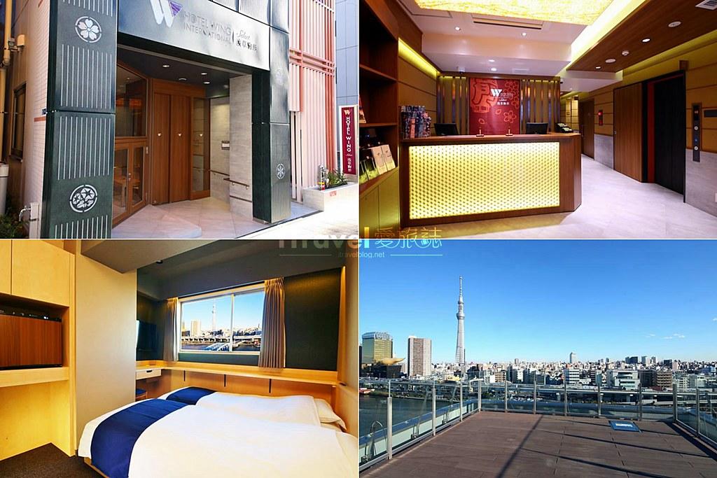 Hotel Wing International Select Asakusa Komagata