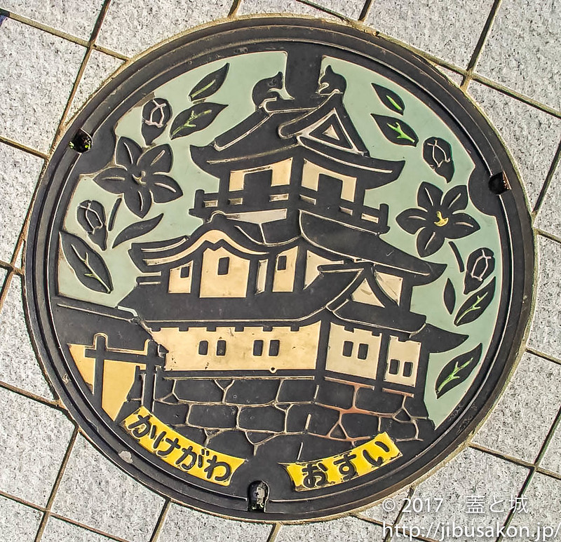 kakegawa-manhole
