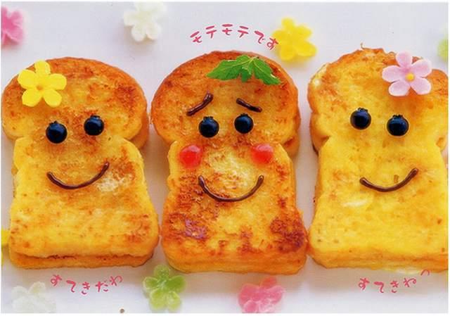 toast-art-3_zps65708ad4