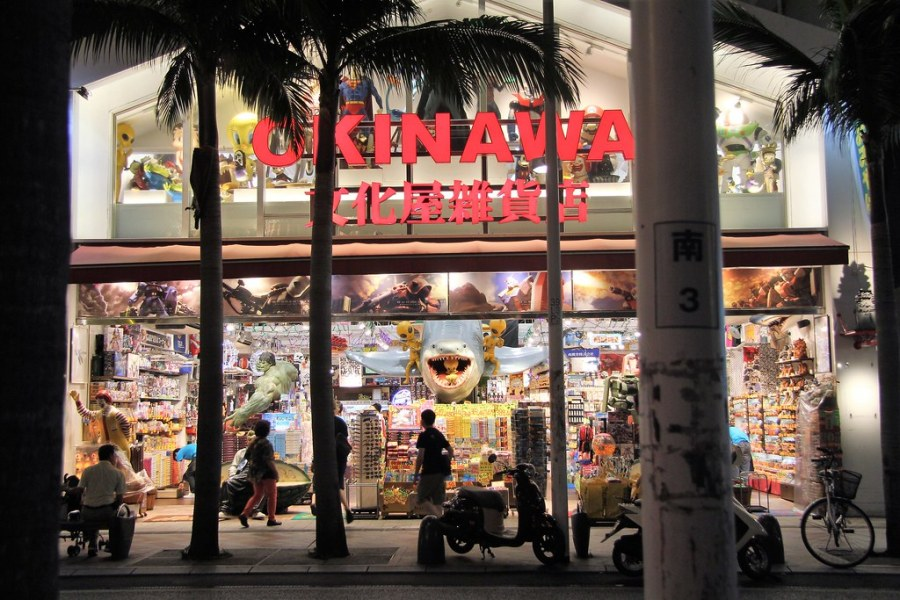 centre commercial kokusai street