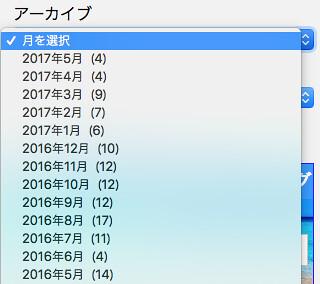 スクリーンショット 2017-06-01 0.44.35
