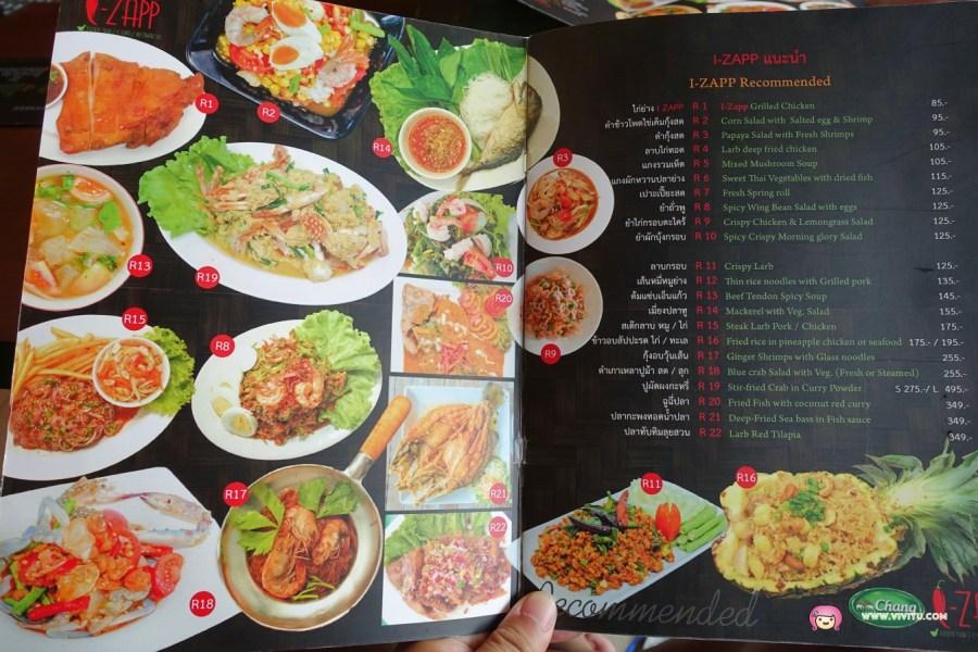 Central Festival Samui Shopping Mall,蘇梅島自由行,蘇梅島購物中心,道地泰國菜 @VIVIYU小世界