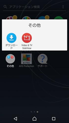 Screenshot_20170603-232013