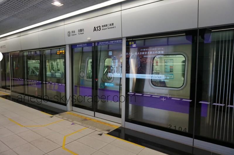 桃園MRT