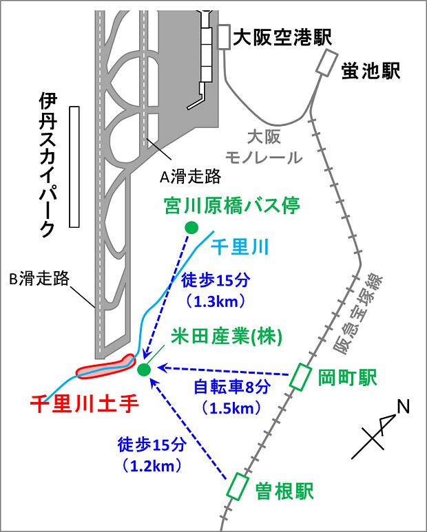 170530 千里川土手へのアクセス