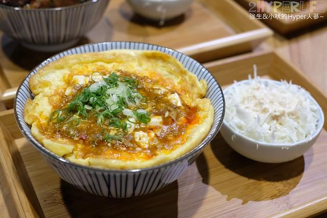 滿燒肉丼食堂 (26)