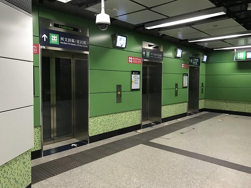 何文田站 A3
