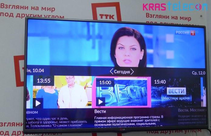 Для передач и фильмов на каждом канале есть анонсы или описания