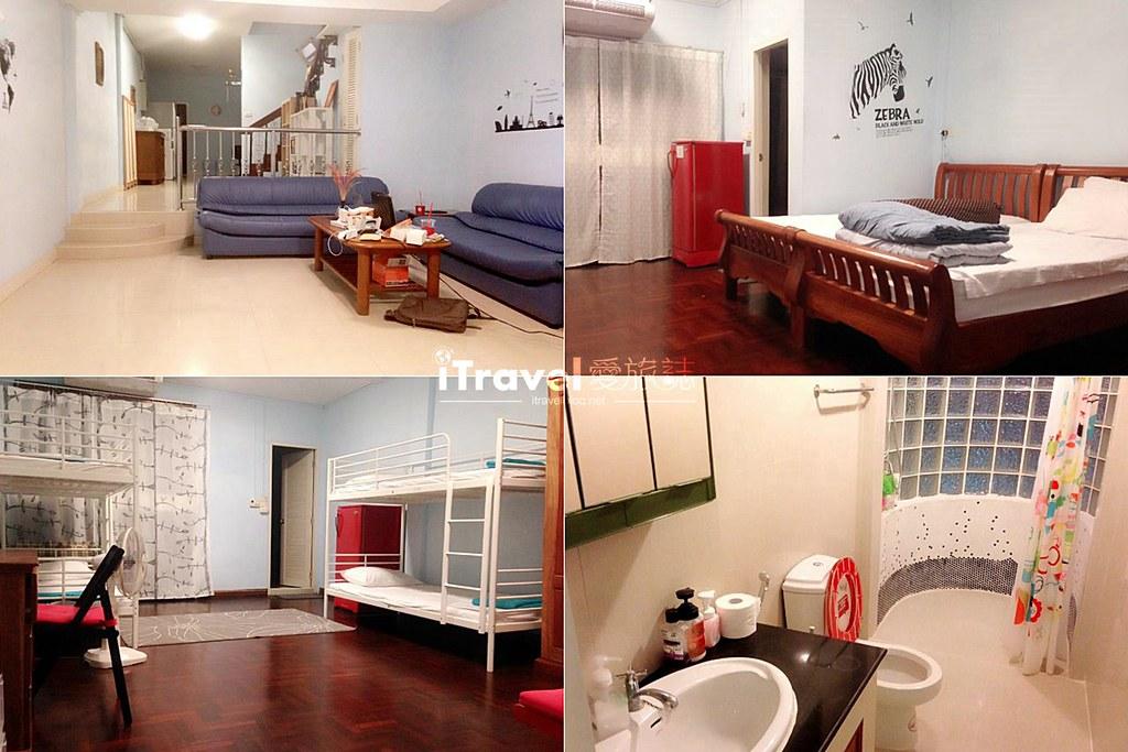 Honey Guest House Bangkok