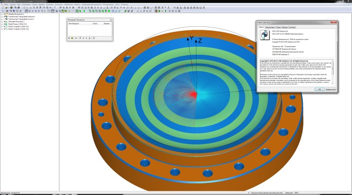 Create toolpaths with NCG CAM 14.0.01 32bit 64bit full license