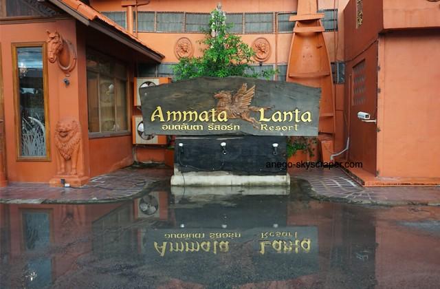 アマタランタ