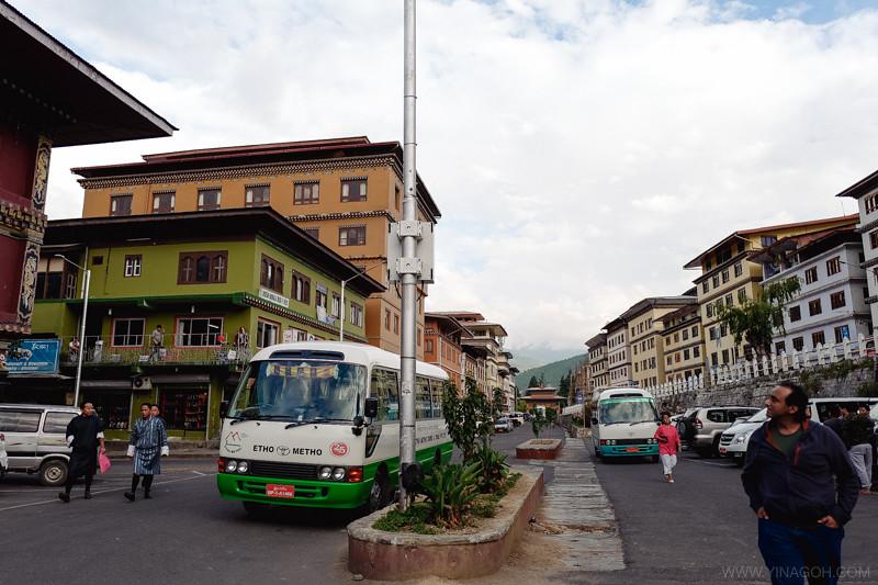 Sketch-Bhutan-Drukasia-Travel-22