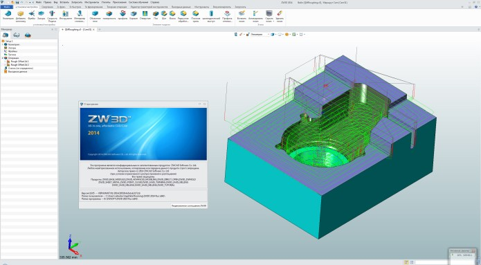 machining with ZWSOFT ZW3D 2014 full license