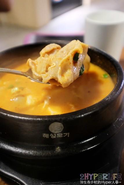 TOFU 35 韓式創意料理 (13)
