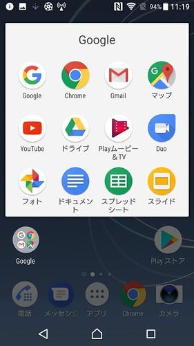 Screenshot_20170603-231949