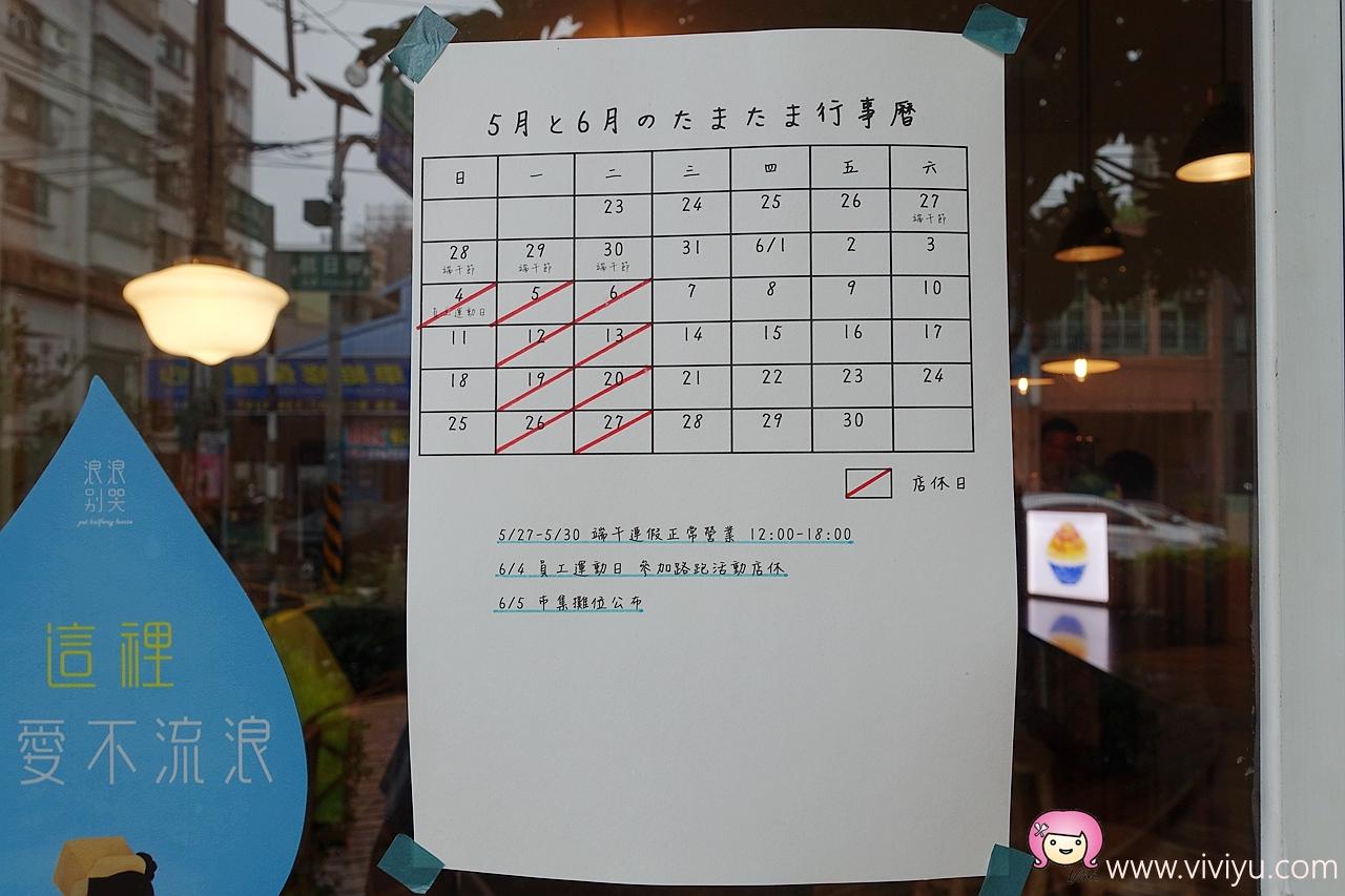 [桃園.美食]♡冰品特輯♡慢食堂~超高人氣日式冰品店.超大碗的豪華宇治金時與新鮮芒果冰 @VIVIYU小世界