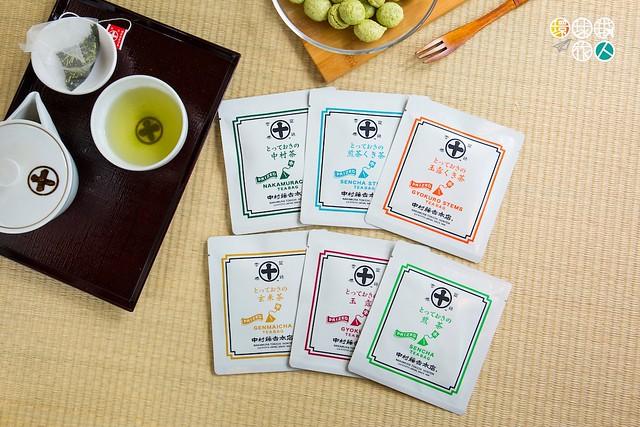 Prized Japanese Tea series