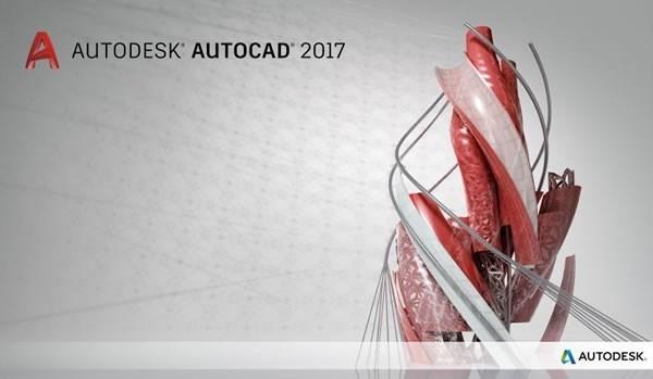 Autodesk AutoCAD 2017.1.1 full license