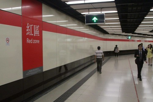 'Red Zone' signage in the corridor linking East Tsim Sha Tsui and Tsim Sha Tsui stations