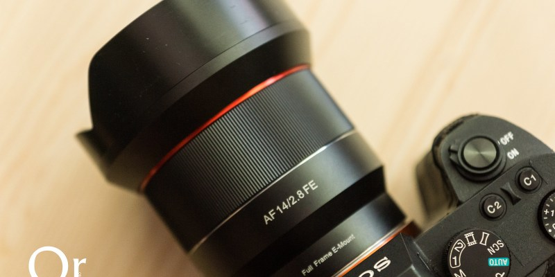 攝影鏡頭評測 三陽光學 SAMYANG AF 14mm F2.8 FE 解析,平價超廣角大光圈鏡頭,支援 Sony E接環自動對焦