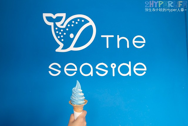 The Seaside鯨鯊霜淇淋