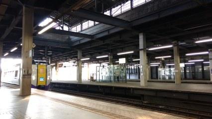Train: Sapporo - Shin-Hakodate-Hokuto - Sendai - Yamagata - (bus) Zao Onsen