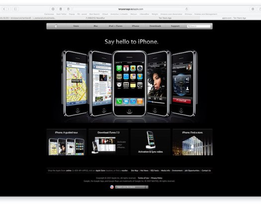 Apple's website circa 2007